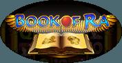 Игровой автомат Book-of-Ra