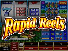 Быстрые Катушки - игровой автомат с тестовым бесплатным режимом